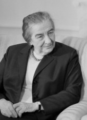 Golda Meir Quotes AboutSuccess