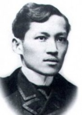 Jose Rizal Picture Quotes