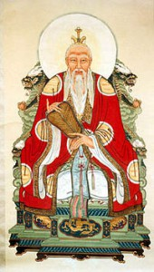 Lao-Tzu Picture Quotes