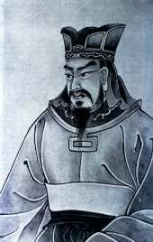 More Quotes by Sun Tzu